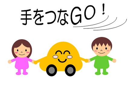 GOロゴ